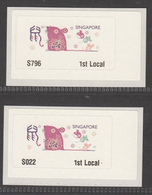 Singapore ATM, 2020, Year Of Rat, First Local, MNH** - Singapore (1959-...)