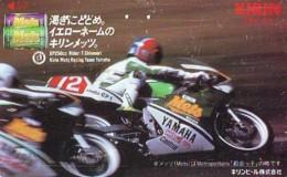 Télécarte Japon MOTOR (1816)  - MOTORCYCLE /Motorbike -Phonecard - - Motorräder