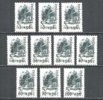 Ukraine Kirovograd Local Overprint 1994 Mint Stamps MNH(**) - Ucraina