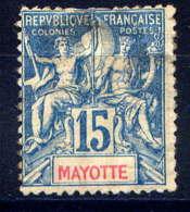 MAYOTTE  - 6* - TYPE GROUPE - Neufs