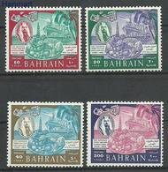 Bahrain 1966 Mi 161-164 MNH ( ZS10 BHR161-164 ) - Bateaux