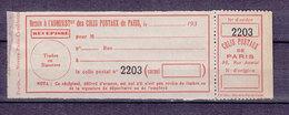 FRANCE COLIS POSTAUX DE PARIS POUR PARIS DALLAY 163 - Neufs