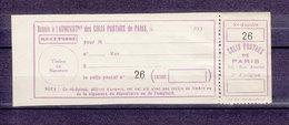 FRANCE COLIS POSTAUX DE PARIS POUR PARIS DALLAY 165 - Neufs