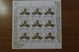 Russia 1993 Net Small Sheet Silver In Moscow Museums - Ongebruikt