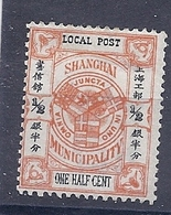 200034308  SHANGAI  YVERT     Nº 101  */MH - 1943-45 Shanghai & Nanjing