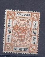 200034309  SHANGAI  YVERT     Nº 101  */MH - 1943-45 Shanghai & Nanjing