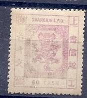 200034311  SHANGAI  YVERT     Nº 71  */MH - 1943-45 Shanghai & Nanjing