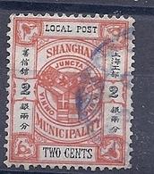 200034310  SHANGAI  YVERT     Nº 103 - 1943-45 Shanghai & Nanjing
