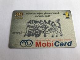 4:020 - Mongolia Prepaid - Mongolia