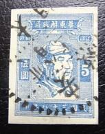 #70# CHINA LIBERATED AREAS MAO FINE USED STAMP. - China