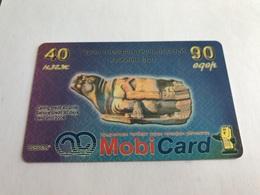 4:023 - Mongolia Prepaid - Mongolei