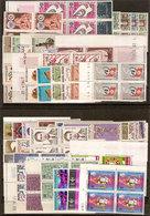 (Fb).Tunisia.1959-66.Lotto Di Serie Complete In Quartine Nuove,gomma Integra,MNH (33-20) - Tunisie (1956-...)