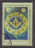 Romania - 2015 National Grand Lodge, Architecture, Art, Used - 1948-.... Republiken