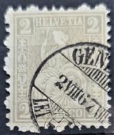 SWITZERLAND 1862 - Canceled - Sc# 41 - 2r - Oblitérés