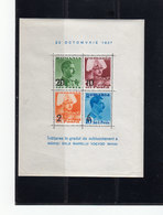 Roumanie 1937 Yvert BF 3 ** TB Neuf Sans Charnière - Blocks & Kleinbögen