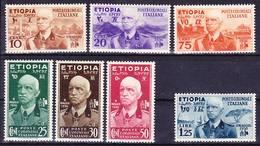 Etiopia Italiana 1936 Complete Set Mi 1-7, Sassone 1-7 MH * - Ethiopia