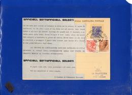 ##(DAN204)-1980-Carpi, Incontro Popolo Partigiani, Annullo Speciale Su Cartolina Autoprodotta-tematica  Resistenza - 1971-80: Storia Postale