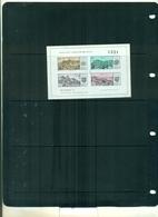HONGRIE BUDAPEST 71 III 1 BFNON DENTELE NEUF A PARTIR DE 2.25 EUROS - Hojas Bloque