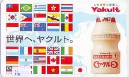 Télécarte Japon *BRÉSIL Reliée * BRAZIL Related (68) BRAZILIE * Telefonkarte Phonecard Japan * - Paysages