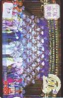 Carte Prepayee Japon *BRÉSIL Reliée * BRAZIL Related (73) BRAZILIE * KartePrepaid Card Japan * - Paysages