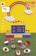 Télécarte Japon *BRÉSIL Reliée * BRAZIL Related (28) BRAZILIE * Telefonkarte Phonecard Japan * - Paysages