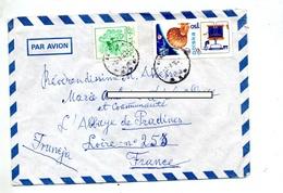 Lettre  Cachet  Communication Escrime - Machine Stamps (ATM)