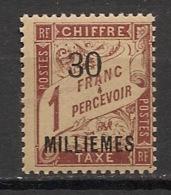 Alexandrie - 1922 - Taxe N°Yv. 5 - 30m Sur 1f Brun -Neuf Luxe ** / MNH / Postfrisch - Alexandrie (1899-1931)