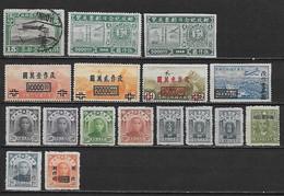 CHINE République Et émissions Provinciales 1929 - 1949 - Cote 9 Euros - 1912-1949 République