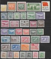 CHINE Provinces Communistes 1949 - 1950 - Lot De 38 Timbres * Cote 35 Euros - Chine