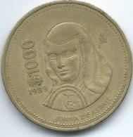 Mexico - 1989 - 1000 Pesos - Juana Inés De La Cruz - KM536 - Mexico