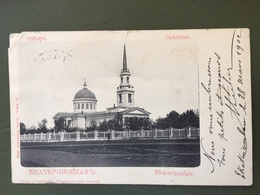 Ekaterinoslaw-Cathédrale - Russie