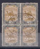 SDS05704 Sudan 1940 Khartoum Registered CDS On Camel Post 5M / Block Of 4 Stamps / Fine Used - Sudan (...-1951)