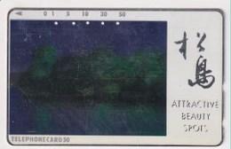 TK 24230 JAPAN - Tamura 110-016 Special Surface Card - Paysages