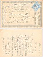 FRANCE - CARTE PRÉCURSEUR - GC 4394  - ROUY NIEVRE - VISIBLEMENT TIMBRE RAJOUTE SUR CARTE PARIS POUR MONTROUGE /3 - 1849-1876: Période Classique