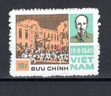 VIETNAM REPUBLIQUE   N° 608E     NEUF SANS CHARNIERE COTE  0.90€    REVOLUTION A HANOI - Vietnam