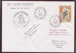 E 404  TAAF SUR LETTRE  MARION DUFRESNE   PORT AUX FRANCAIS  KERGUELEN  1975 - Cartas