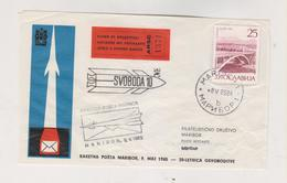 YUGOSLAVIA,1965 MARIBOR Rocket Post Cover - 1945-1992 République Fédérative Populaire De Yougoslavie