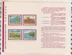 9AL276 4 Timbres CHINE NEUF 1er Jour ? SCENERY OF QUEMOY AND MATSU POSTAGE STAMP - Otros