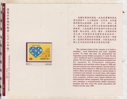 9AL2763 Timbre CHINE NEUF 1er Jour ? PROMOTION OF SOCIAL WELFARE POSTAGE STAMP - Otros
