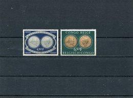 BELGIAN CONGO 1953  MNH. - 1947-60: Ungebraucht