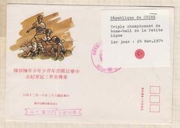 9AL2768 Enveloppe CHINE 1ER JOUR? TRIPLE CHAMPIONAT DE BASEBALL - Otros