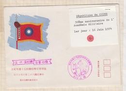 9AL2769 Enveloppe CHINE 1ER JOUR? 50E ANNIVERSAIRE DE L'ACADEMIE MILITAIRE - Otros