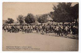 1913  SECOND BALKAN WAR, SERBIA, BELGRADE, BULGARIA, BULGARIAN POW IN BELGRADE FORTRESS, KALEMEGDAN,POSTCARD,MINT - Serbia