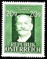 ÖSTERREICH 1948 Nr 855 Postfrisch S2E956A - 1945-.... 2. Republik