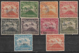 1929 Nicaragua Transporte Aviones Y Monte Momotombo 10v. - Nicaragua