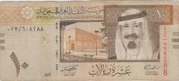 Arabie Saoudite - Billet De 10 Riyals - Roi Abdallah - 2007 - P33 - Saudi-Arabien