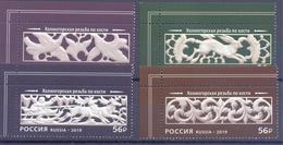 2019. Russia, Decorative And Applied Art Of Russia, 4v, Mint/** - 1992-.... Federazione