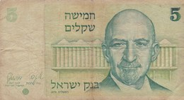 Israël - Billet De 5 Sheqalim - Chaim Weizmann - 1978 - Israel