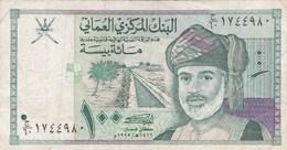 Oman - Billet De 100 Baïsa - Qaboos Bin Sa'id - 1995 - P31 - Oman