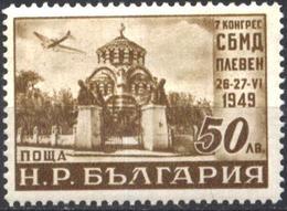Mint  Stamp Philatelic Congress, Mausoleum In Pleven 1949  From Bulgaria - Nuevos